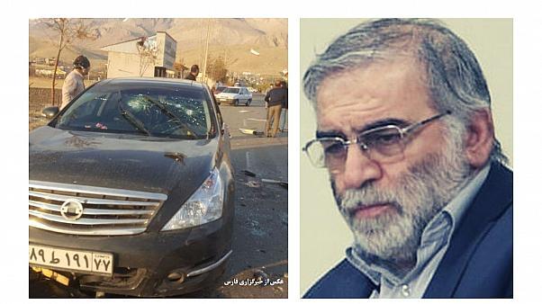 قتل محسن فخریزاده