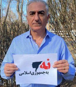 کمپین نه به جمهوری اسلامی
