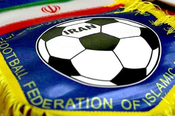 لوگوی جدید فدراسیون فوتبال
